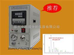 GC2020A液化气中二甲醚含量检测仪 气相色谱仪