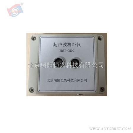 测量/计量仪器 长度计量仪器 测距仪,激光测距仪 bret-c500 超声波