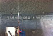 5cm无机纤维喷涂棉施工价格-咨询热线