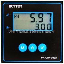 PH/ORP-2002BETTER工业在线PH计