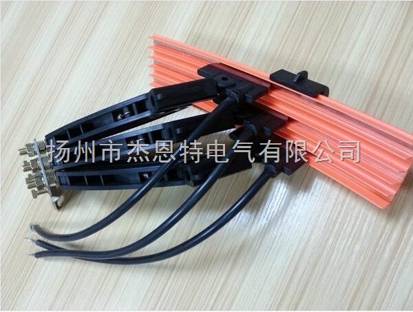 江苏三极普通型导电器无接缝滑触线