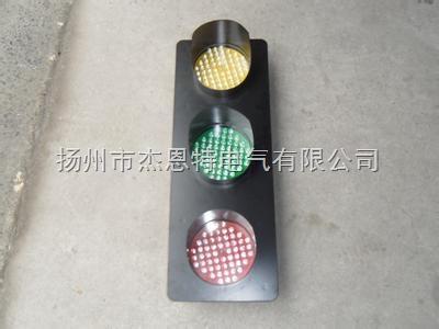 50灯口铁壳平板信号指示灯