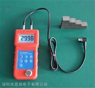 UM6800高精度超声波测厚仪 UM-6800超声波袖珍式测厚仪 测厚仪