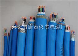 KVP2VP2电缆 2*2*1.5