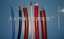 JG 500V电缆线厂家
