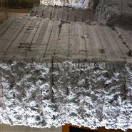 目前无机纤维喷涂棉一方是多少钱?价格细询