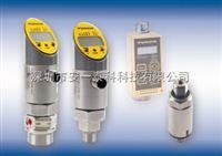 PS001R-501-LI2UPN8X-德國TURCK壓力傳感器//圖爾克壓力開關