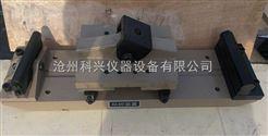 KZ-1型550mm混凝土抗折装置价格,混凝土抗折夹具