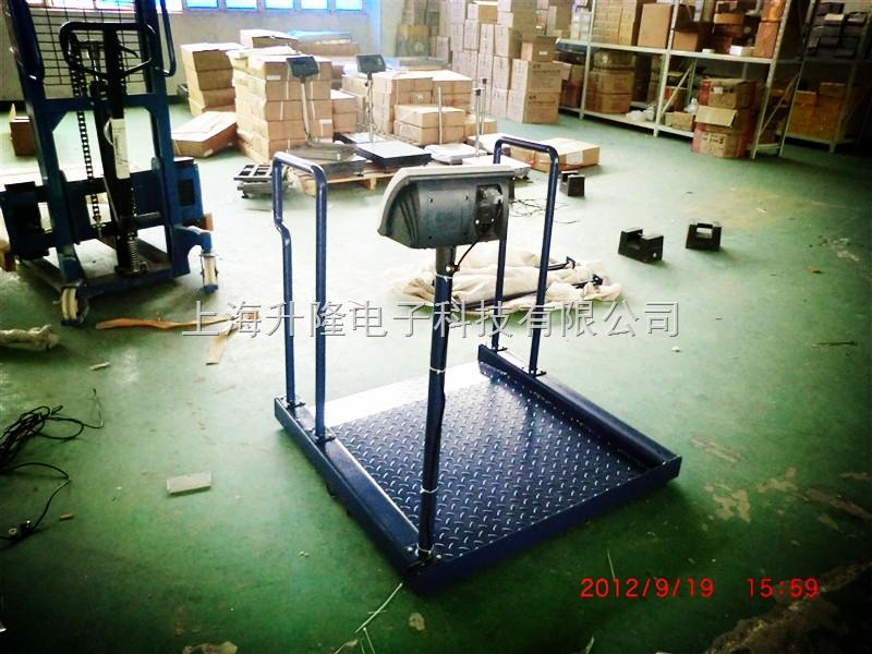 液晶显示医用轮椅秤,碳钢带打印斜坡医用轮椅秤