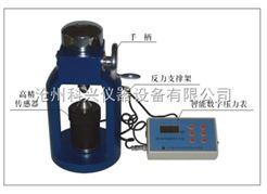 SW-DH5型砂浆点荷仪