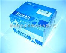 48t/96t国产ELISA试剂盒,免费代测