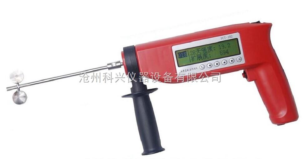 供应混凝土搅拌站专用新拌混凝土综合性能测定仪