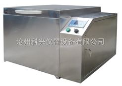 JKS型低价供应混凝土全不锈钢碱骨料试验箱