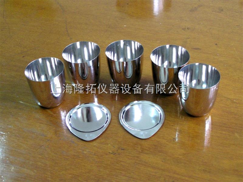 上海铂金坩埚价格,白金坩埚
