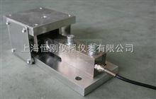 水平作用力碳钢焊接动载安装称重载荷模块