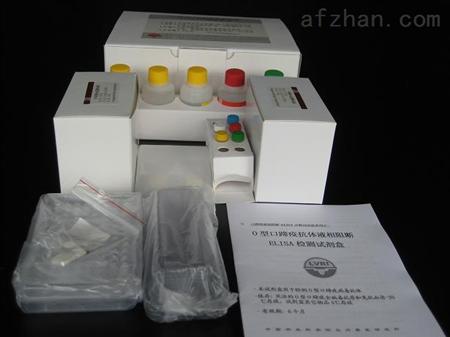 因子(gmcsf)elisa试剂盒