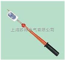 LYXD-1-10KV高压语言验电器