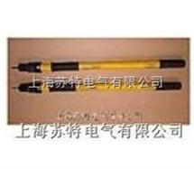 GD-220KV\ 高压验电器