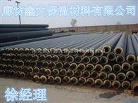 聚氨酯热力保温管