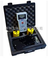 美國DESCO重錘式靜電電阻測試套件