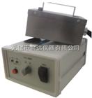 消磁器HT30-2脉冲退磁机