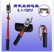 GDGD高低压测电器