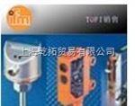 -原装德国IFM接近传感器,PN3001