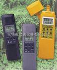 AZ8703台湾衡欣温湿度计