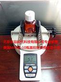 MTT01-50瓶蓋扭矩儀美國MARK-10