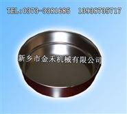 φ300mm国标药典筛标准规格
