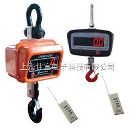 OCS-10T保定电子秤|保定电子秤经销点|保定电子秤销售点