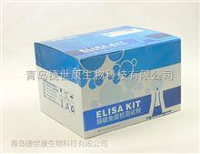 48T/96T羊小反刍兽疫抗体(PPR Ab)elisa试剂盒
