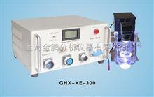 GHX-XE-300GHX-XE-300进口氙灯光源