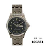 手表式近电报警器1SG8E1