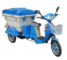 自卸式電動保潔車
