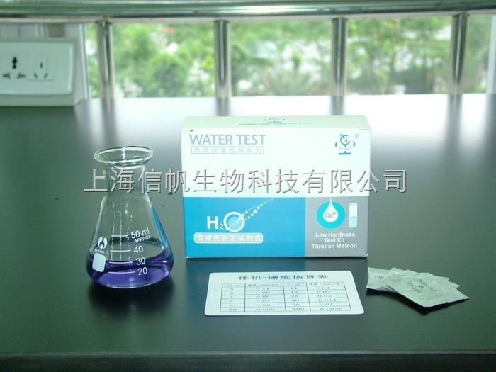血红蛋白检测试剂盒(比色法)