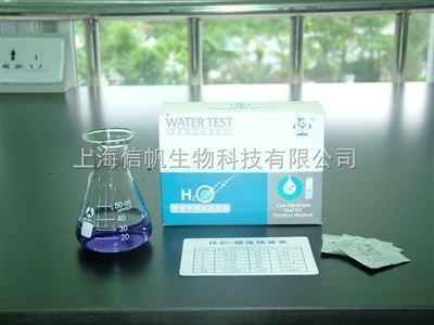 人S100B蛋白ELISA试剂盒 人S-100B试剂盒7折促销