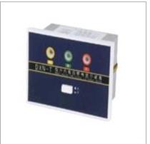 DXN-T/Q户内高压带电显示器