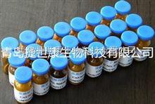 阿马碱标准品483-04-5