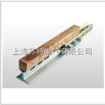 JGHX系列銅導體鋼基復合剛體滑觸