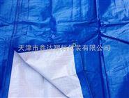 黑龙江防雨布降价通和---黑龙江南韩防雨布--佳木斯出口防雨布