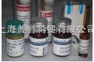 天竺葵色素双葡萄糖苷 Pelargonidin 3,5-diglucoside