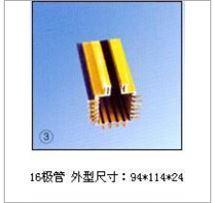 16 極管式滑觸線