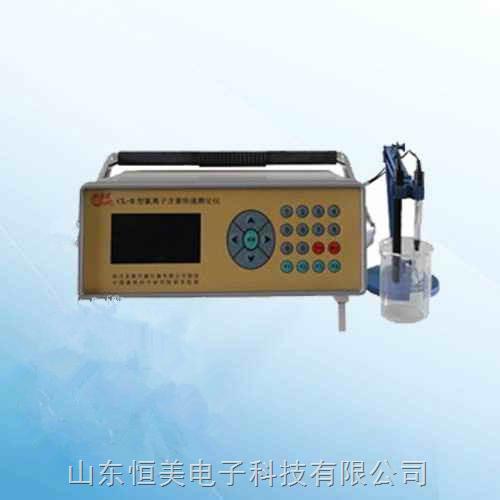 实验室用氯离子含量快速测定仪