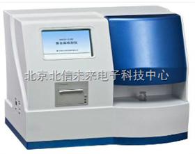 重金属检测仪 食品重金属检测仪 水质重金属检测仪 土壤重金属检测仪