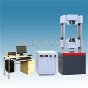HY(WE)30060微机屏显液压万能原料实验机