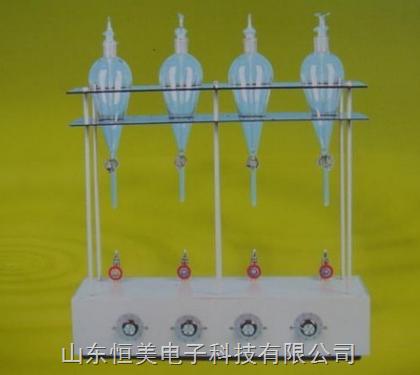 自动液液萃取仪