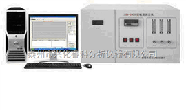 REK-20S紫外荧光测硫仪