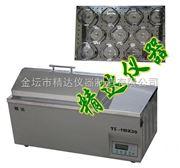 TS-110X30数显水浴恒温振荡器厂家