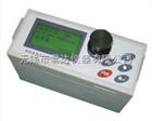 LD-5CB激光粉尘仪,LD-5C(B)